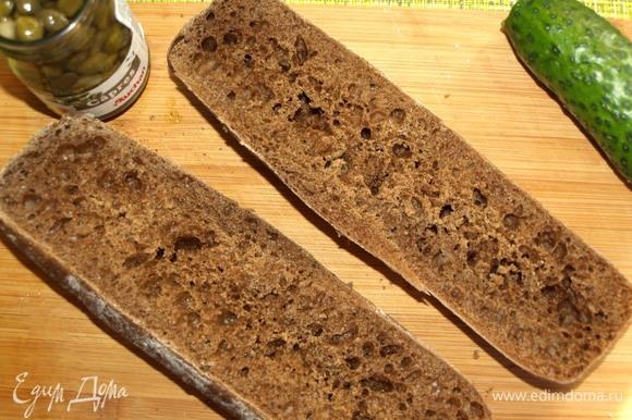 Для сэндвича подойдет любой ржаной хлеб. Я использовала ржаной батард весом 120 г. Батард разрезать на две половинки или взять два куска ржаного хлеба.