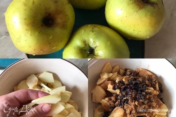 Яблоки очистить, тонко нарезать, полить лимонным соком и перемешать. Затем добавить корицу, изюм и еще раз перемешать.