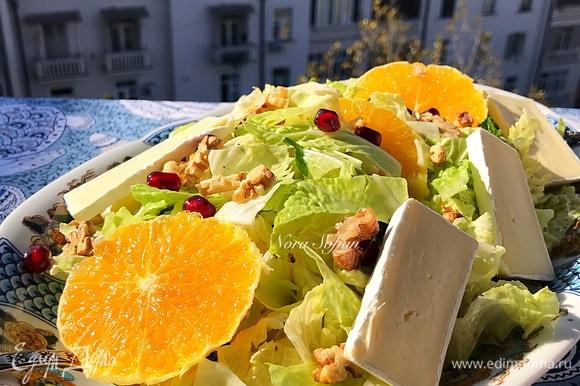 Наш вкусный и полезный салат готов.