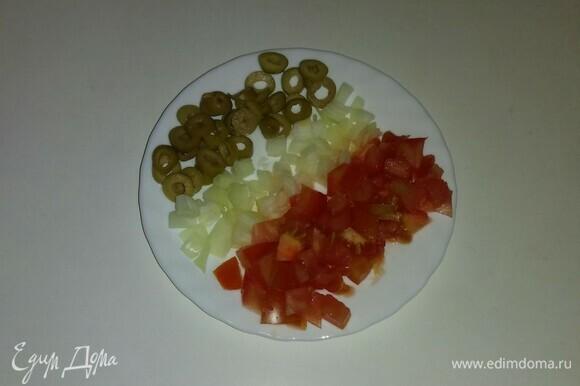 Оливки режем кружочками. Репчатый лук и помидор режем кубиками.