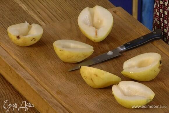 Груши разрезать пополам и вырезать сердцевину.