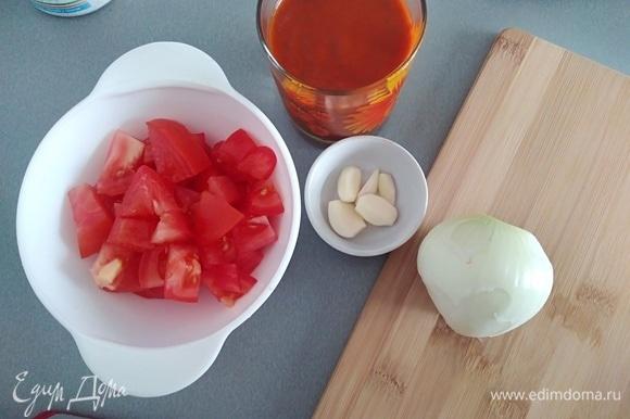 Помидоры и лук нарезать крупными кубиками. Чеснок пропустить через пресс. Кетчуп у меня домашний, острый. Если берете просто томатный, то добавьте черный молотый перец.