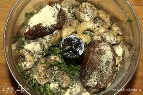 В чашу блендера кладем руколу, подготовленные орехи, вяленые томаты, чеснок, соль, перец, конопляное или оливковое масло. Соль и перец отрегулировать по своему вкусу.