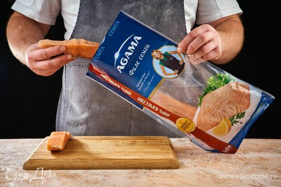 Разморозьте филе семги AGAMA.