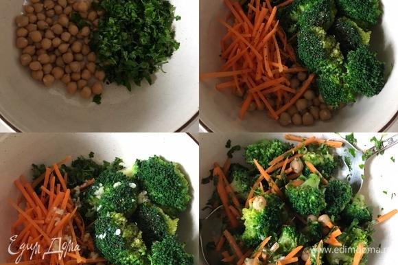 Зелень нарезать. В салатницу положить нут, зелень, морковь, брокколи, добавить соль, перец, заправку и хорошо перемешать.