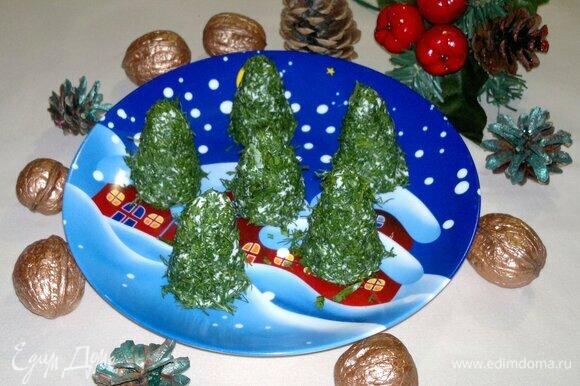 Закуска «Сырные елочки» готова. Выложить елочки на красивую тарелку и подать закуску на новогодний стол. Приятного аппетита! С наступающим Новым годом!