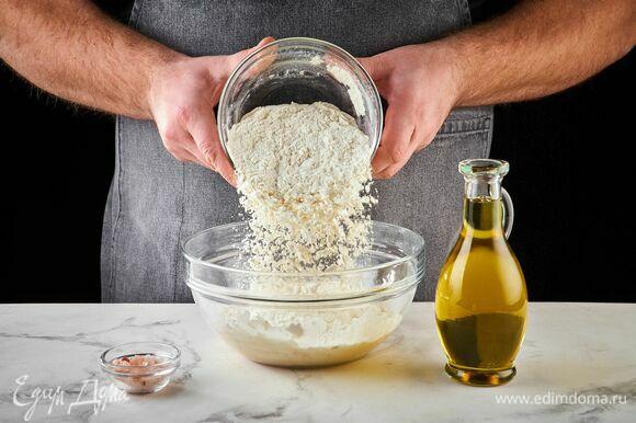 Просейте 300 г муки, добавьте оливковое масло и щепотку соли.