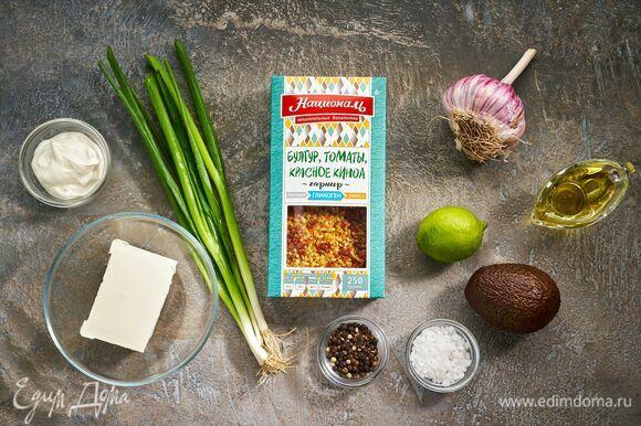 Эти ингредиенты понадобятся для приготовления блюда.