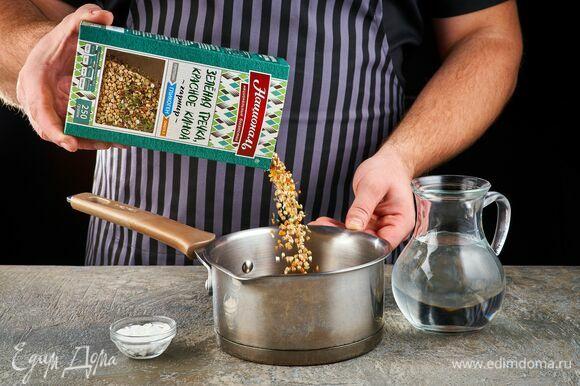 Отварите в подсоленной воде смесь «Гликоген» ТМ «Националь»: микс из зеленой гречки с киноа по инструкции, указанной на упаковке.