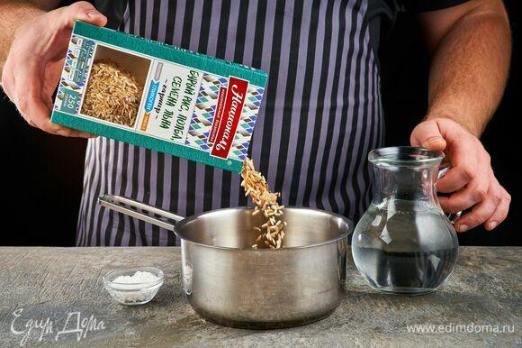 Смесь «Гликоген» ТМ «Националь»: бурый рис, полба, семена льна отварите по инструкции, указанной на упаковке.