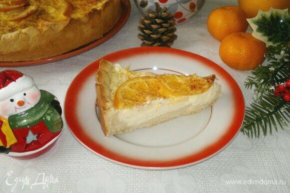Разрезать пирог на порции. Приятного аппетита! С Новым годом!