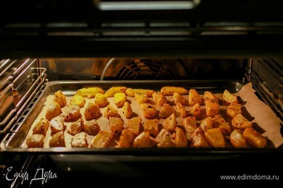 Выложить на противень и выпекать при 180°C 20–25 минут.