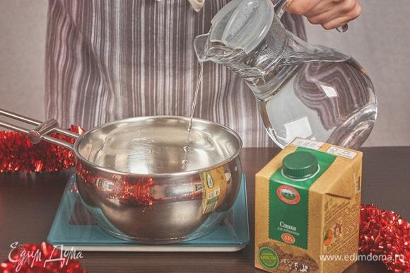 Соединить в кастрюле сахар и воду, уварить сироп до 121°C.