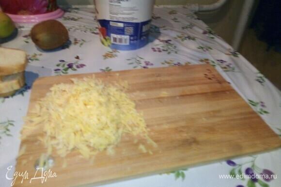 Далее нужно натереть сыр на терке.