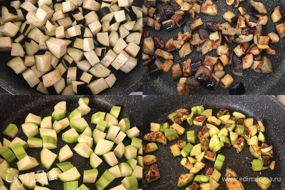 Сковороду с толстым дном хорошо разогреть, добавить немного оливкового масла из общего количества и обжарить баклажаны. Жарим сначала на сильном огне, а как только баклажаны зарумянятся, уменьшаем огонь и готовим до мягкости. Готовые баклажаны перекладываем в миску и накрываем ее фольгой. Потом так же жарим кабачки и перекладываем их в миску с баклажанами.