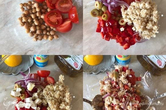 В салатницу переложить нут, добавить булгур, овощи, чеснок, оливки и сыр (он у меня мягкий, я его слегка раскрошила).