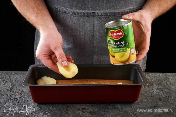 Выложите половинки груш в легком сиропе Del Monte, слегка утопите в тесто. Выпекайте кекс в разогретой духовке при 170°С около 40 минут.
