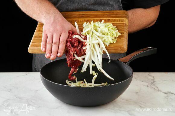 Добавьте нарезанную пекинскую капусту и мясо.