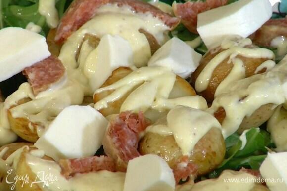 Оливки и обжаренный картофель выложить в салатник к руколе, полить майонезом, сверху разложить салями и моцареллу.