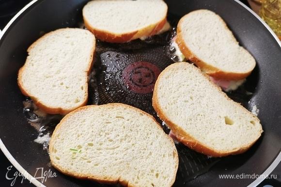 Сковороду разогреть с маслом и выложить бутерброды начинкой вниз, слегка прижать. Жарим до подрумянивания на среднем огне только с одной стороны.