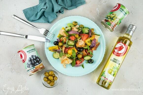 Подавайте салат к столу!