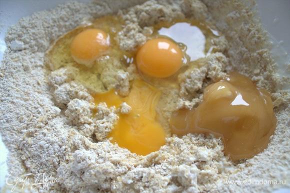 Добавить мед по вкусу и яйца.