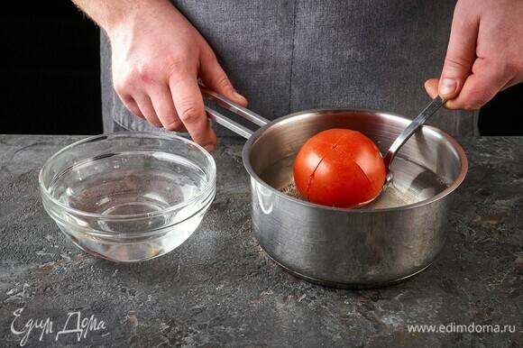 С помидоров снимите кожу, для этого сделайте на нем надрезы, опустите на 10 секунд в кипящую воду, остудите. После этого сможете легко его очистить.