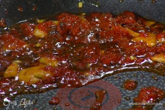 Разогреть в сковороде оливковое масло и обжарить чеснок, выложить к нему анчоусы и, помешивая, тоже обжарить, затем добавить перец чили, томатную пасту и пассату, все прогреть.
