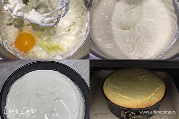 В конце вводим яйца по одному и взбиваем массу на средней скорости. Долго взбивать не надо, главное, чтобы все ингредиенты хорошо смешались. Переложить массу на шоколадную основу и разровнять.