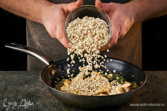 Перловую крупу промойте. Добавьте к грибам и слегка обжарьте.
