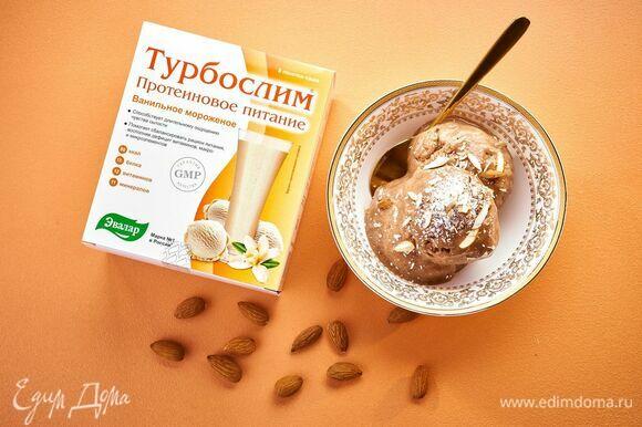 Мороженое выложите в креманку и посыпьте рубленым миндалем.