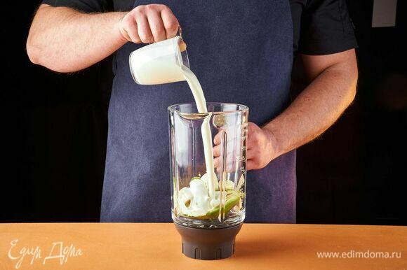 Влейте йогурт.
