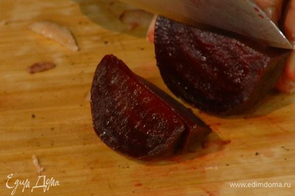 В разогретой духовке запечь до готовности 3–4 свеклы, затем почистить их и нарезать дольками.