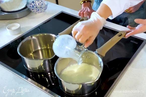 В сотейнике довести до кипения 210 мл молока, перелить его в чашу комбайна, всыпать 70 г муки, соль и вымешать.