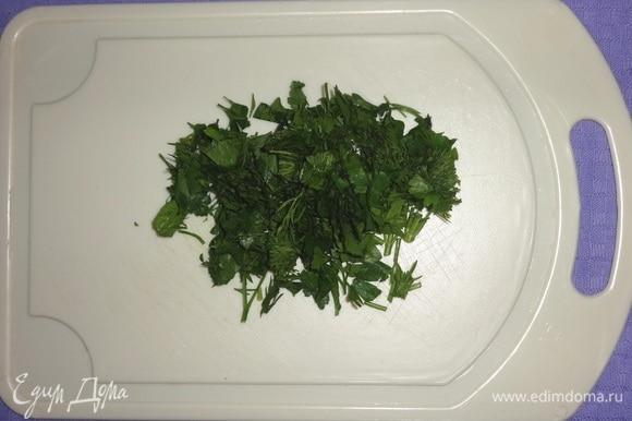 Зелень (у меня укроп и петрушка) вымыть, обсушить, мелко нарезать.
