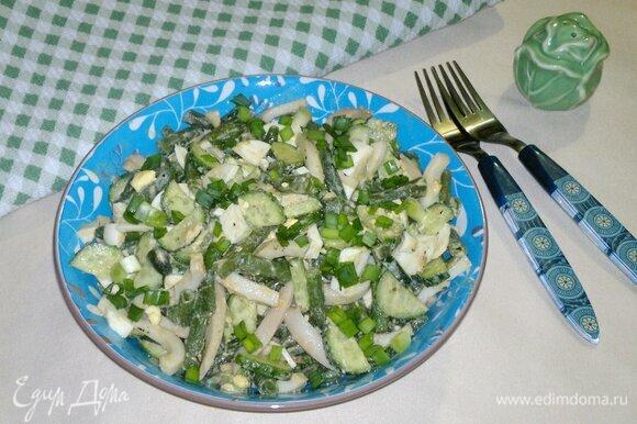 Вкусный и полезный салат готов. Подать салат к столу. Угощайтесь! Приятного аппетита!