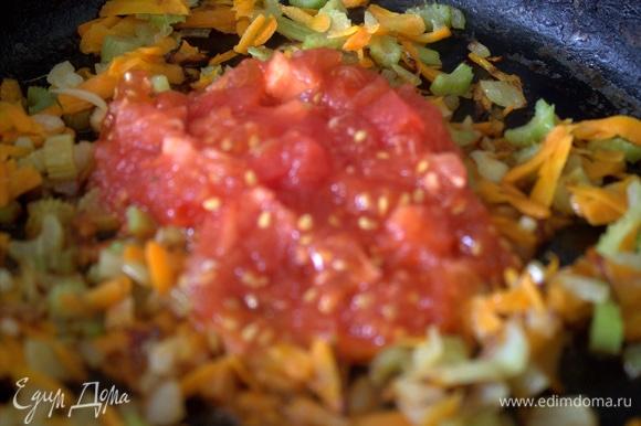 Теперь добавить томат рубленый, перемешать, через минуту выключить.