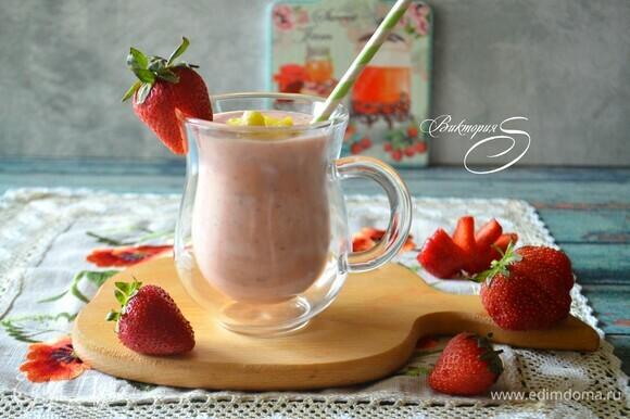 Приятного вам аппетита и вкусного лета!