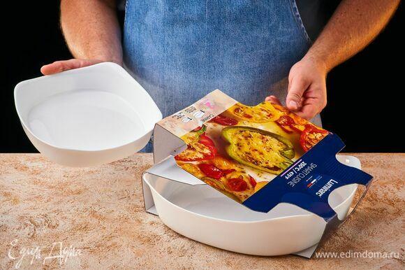 Возьмите форму для запекания Smart Cuisine от Luminarc.