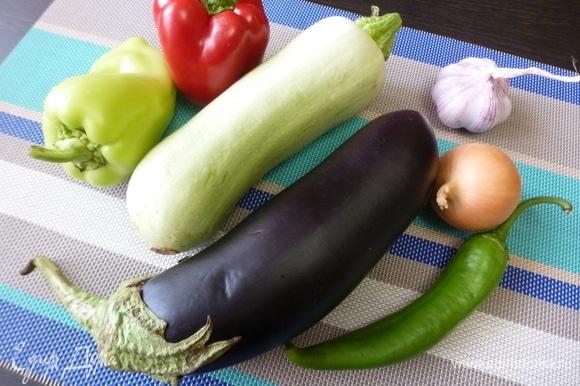 Подготовить овощи, почистить и помыть.