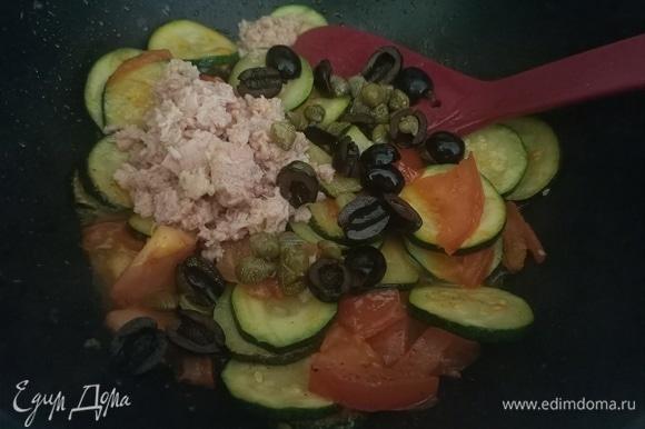 Убрать чеснок, добавить нарезанные помидоры (желательно черри), тунец, оливки и каперсы. Посолить, поперчить, подержать овощи на огоне пару минут, затем выключить.