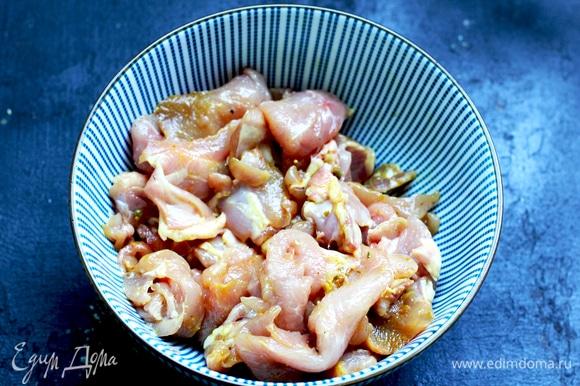 Нарежьте филе на средние кусочки (у меня филе бедра индейки уже было нарезано). Можете слегка отбить скалкой для мягкости.