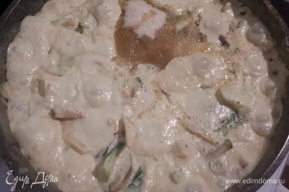 Снимите с огня, добавьте сахар, рыбный соус и сок лайма. Попробуйте на вкус и добавьте того или другого в зависимости от ваших предпочтений.