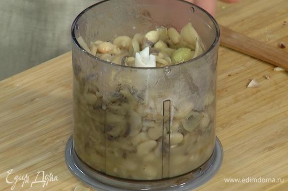Обжаренные грибы с фасолью переложить в блендер, добавить оставшееся сливочное масло и все взбить.