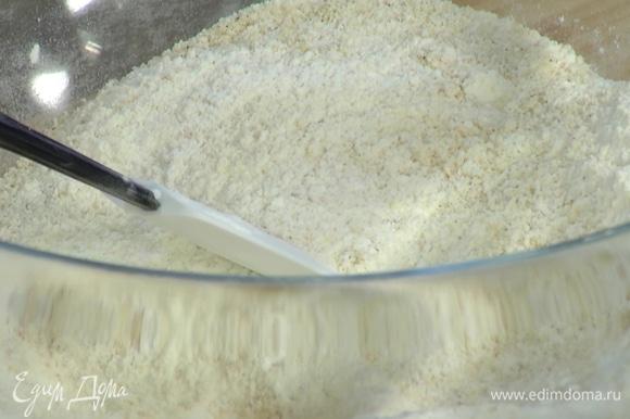 Всю муку, сахар, разрыхлитель, соду и соль смешать в глубокой миске.