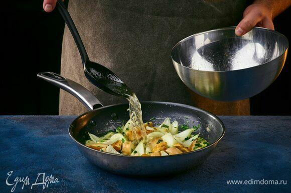 Добавьте немного бульона от грибов, накройте крышкой, томите на слабом огне 15 минут.
