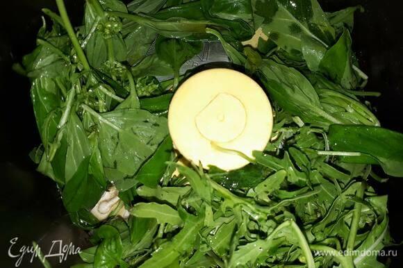 Для пюре положите руколу, базилик, мед и оливковое масло в комбайн и измельчите до однородного состояния.