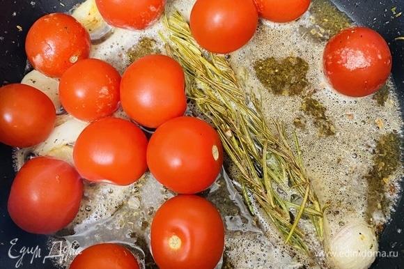 Туда же добавить помидоры.
