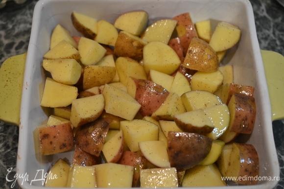 Выложите в жаропрочную форму или на противень и поставьте в разогретую до 180°C духовку минут на 30–40. Один раз перемешайте картофель, чтобы он равномерно зарумянился со всех сторон.