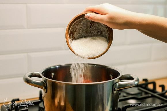 Получившееся пюре поставить вариться на небольшой огонь. Пектин смешать с сахаром и аккуратно всыпать, помешивая. Варить 3–5 минут.